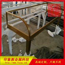 厂家定制不锈钢恒温酒柜 现代中式简约大方钛金酒柜