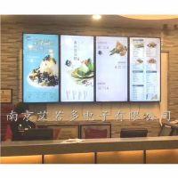 供应南京19寸高清液晶广告机 网络广告机 壁挂广告机 电梯广告机
