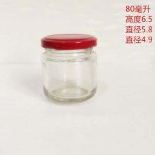 厂家出口定制玻璃酱菜瓶腌菜瓶花生酱瓶宏华197ml