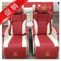 鹤壁别克GL8奔驰威霆V260改装豪华航空座椅柚木实木地板厂家星空顶休息脚踏手动改电动配件龙恩