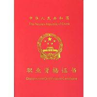 成都电工/美容师/中式烹调师/中式面点师/保育员/茶艺师培训