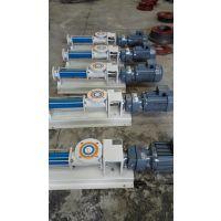 西派克BN2-6L污泥螺杆泵 BN系列加药螺杆泵