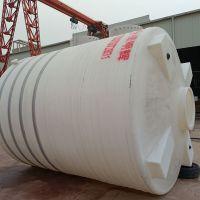 浓硫酸 1500加药箱 立式 厂家直销