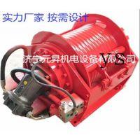 液压绞车生产厂家 通化2吨液压绞车价格
