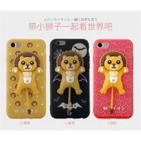 卡通苹果 iPhone6 会叫的手机壳挂绳创意立体躺i8狮子7plus硅胶潮