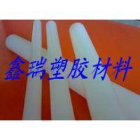 供应PVDF塑料棒 国产白色二氟板材 台湾原装进口材料  耐高温