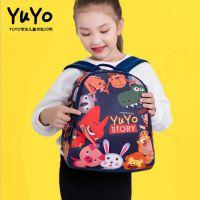 幼儿园背包卡通动物韩版双肩包小号男女孩儿童书包1-3岁外出背包