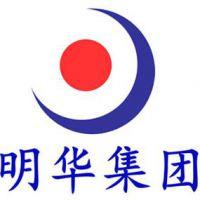 深圳市明华瓷投资有限公司