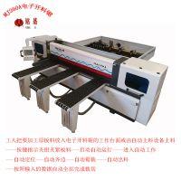 铭基供应MJ260家具橱柜电子开料锯 工程塑料板材电脑裁板锯