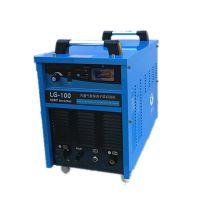 LG-63等离子切割机 内置气泵无需接空压机 380V 非接触式引弧