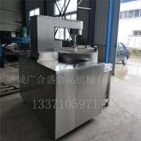 商用炒菜机-中央厨房生产线规格