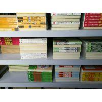 图书批发中遇到图书残损或是缺书怎么办