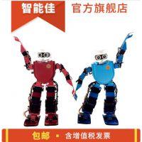 """智能佳(ZNJ) 智能佳 Super-M 双足舞蹈机器人 智能机器人""""小神奇""""表演机器人 可租赁"""