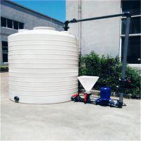 5立方双氧水储存PE加厚水塔 化工废液废油收集贮存塑料水桶