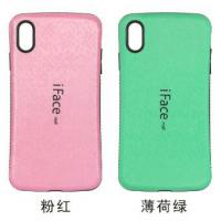 供应iFacemall iPhoneXR 6.1手机壳 防摔保护套 马赛克纹手机壳