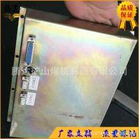 天津华宁原厂主控器模块 KTK101-Z-01-W 皮带保护CPU模块