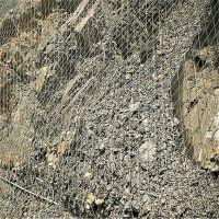 围山被动边坡防护网 钢丝绳网配件 边坡防护网的安装价位