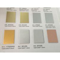 伊美家金属板防火板6915原色铝板 威盛亚同款金属铝板