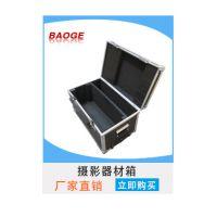 广州铝合金包装箱价格 番禺航空箱那里有厂家