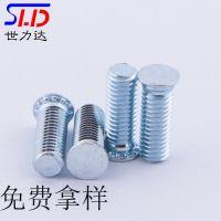 圆头压铆螺钉FH-M5-12面板螺钉,钣金紧固件