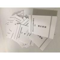 提供观澜产品说明书印制加工 龙华用户手册印刷(找万得瑞定制)