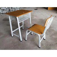 小学生课桌椅*双人小学生课桌椅辅导班*小学生课桌椅 单人