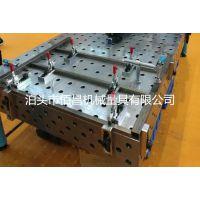 佰昌三维柔性焊接平台订购送垫铁 送三维柔性焊接组合夹具