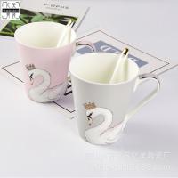 批发陶瓷水杯批发陶瓷水杯 创意骨瓷情侣杯卡通马 创意骨瓷情侣杯卡通马克杯实用礼品咖啡杯 定制LOGO