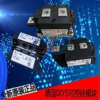 供应全新原装IXYS二极管模块MDD26-12N1B