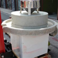 供应养生米浆电动石磨机 原汁原味豆浆石磨 河北豆腐脑石磨机厂家