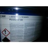 低泡异构醇Plurafac LF305 巴斯夫原装非离子表面活性剂系列清洗产品性能用途优异消泡剂