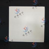 浙江 销售 复棉吸音工程铝扣板 厂家 优质报价