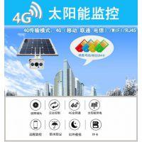 贵港太阳能远程监控系统,广西贵港4G无线监控系统,贵港远程监控安装