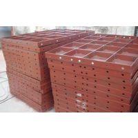 云南钢模板多少钱一吨 品质保障 认证钢钎