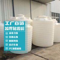 溧阳生活水箱|塑料储水桶批发|生活水箱报价