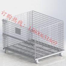 供应B-7镀锌仓储笼金属零部件存储周转筐A7-A仓储笼
