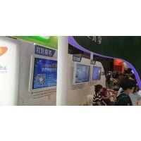深圳55寸壁挂触摸屏租赁