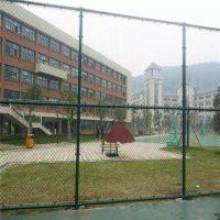 网球场护栏网 球场围栏网价格 村支部运动场地围栏网