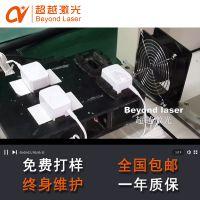 条形码紫外激光打标机 标签塑胶生产日期合格ABS 自动化激光设备 曲面打磨激光抛光机
