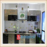厂家生产民用装饰建材铝蜂窝板厨卫整体家具面板铝材家具