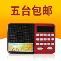 现代H302 插卡收音机. 音箱便携圣经播放器音响老人MP3音乐播放器