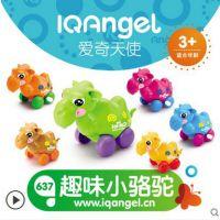 爱奇天使宝宝玩具发条玩具会动的上链小玩具2~6岁小骆驼No.637