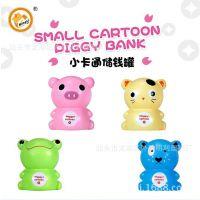 厂价批发小卡通储钱罐小猪小猫幼儿园儿童节小礼物创意塑料存钱罐