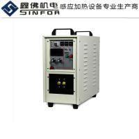 高频感应加热设备淬火退火焊接机 中频熔炼炉锻造铸造炉