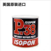 腻子 耐高温原子灰  子固化剂  P38钣金灰