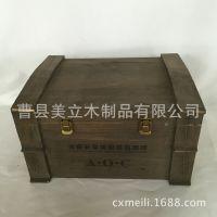 六瓶装白酒木质包装盒 新款通用白酒箱 创意六支装木盒厂家定做