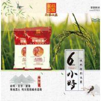 绿色山泉胚芽米生产厂