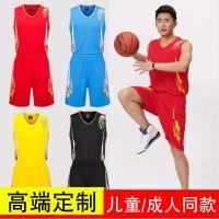 儿童篮球服童装男套装篮球衣中小学生比赛队服DIY定制龙纹龙舟