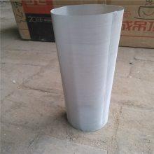 定做各种规格不锈钢过滤筒过滤圆筒无缝焊接过滤筒不锈钢滤筒