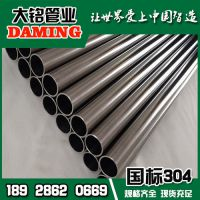 304广东双承压不锈钢管厂家品牌DN80*2.0